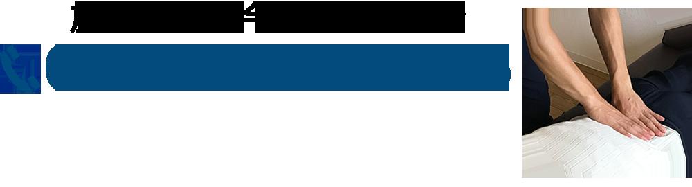090-5460-4095